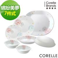【美國康寧CORELLE】繽紛美夢7件式餐盤組(G01)