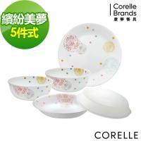 【美國康寧CORELLE】繽紛美夢5件式餐盤組(E02)