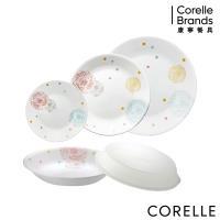 【美國康寧CORELLE】繽紛美夢5件式餐盤組(E01)