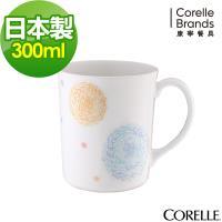 任-美國康寧CORELLE 繽紛美夢300ml馬克杯