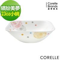 任-【美國康寧CORELLE】繽紛美夢23oz方型小碗