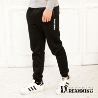 【Dreamming】韓版時尚拉鍊厚刷毛束口運動休閒長褲(共三色)