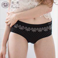 【PEILOU】貝柔無縫中腰三角褲-圖騰黑