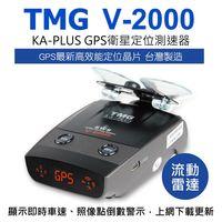 TMG V2000 KA PLUS GPS+VCO 衛星雷達測速器