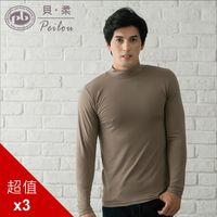 【PEILOU】貝柔機能吸濕發熱男保暖衣(半高領-咖啡-3入)
