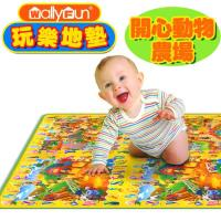 【Wally Fun】 嬰兒玩樂爬行墊 (開心動物農場)