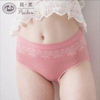 【PEILOU】貝柔無縫中腰三角褲-圖騰粉