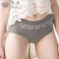 【PEILOU】貝柔無縫中腰三角褲-圖騰灰
