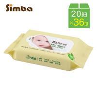 小獅王辛巴 EDI超純水嬰兒柔濕巾組合包(20抽x36包/箱)