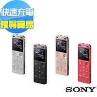 SONY 完美焦點錄音筆 4GB ICD-UX560F(原廠公司貨)