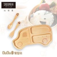 【仙德曼 SADOMAIN】山毛櫸兒童餐盤組-叭叭車