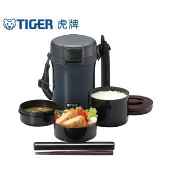 【TIGER 虎牌】3碗飯_不鏽鋼保溫飯盒(LWU-A171)