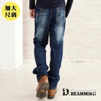 【Dreamming】大尺碼釦飾立體刷色伸縮大直筒牛仔褲
