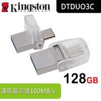 Kingston 金士頓 DataTraveler microDuo 3C 隨身碟 - DTDUO3C 128G