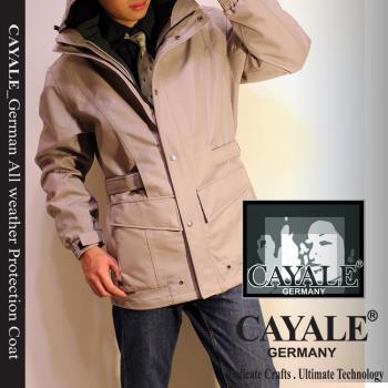 CAYALE 卡亞利 德國SympaTex 尊榮頂尖防護.機能外套《二件式》
