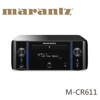 Marantz 馬蘭士 M-CR611 網路CD收音擴大機 藍牙+Wi-Fi無線