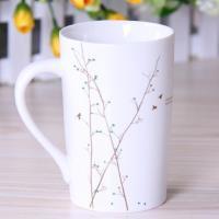 [協貿國際]   陶瓷杯帶蓋咖啡馬克杯  枝條