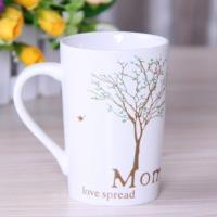 [協貿國際]   陶瓷杯帶蓋咖啡馬克杯  英文棕樹