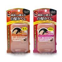 日本柳屋 雅娜蒂 白髮遮瑕粉餅(2入)
