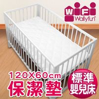 WallyFun 嬰兒床用保潔墊 -單件式 120X60CM (★台灣製造 採用遠東紡織聚酯棉★)