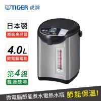 (日本製)TIGER虎牌 4.0L超大按鈕電熱水瓶(PDU-A40R)買就送虎牌360cc輕量彈蓋保溫瓶