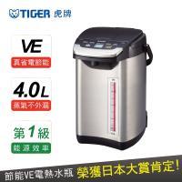 (日本製)TIGER虎牌 頂級 能效一級 4.0L無蒸氣VE節能省電熱水瓶(PIE-A40R)買就送虎牌1.5L涼夏保冰運動瓶