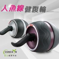 Concern 康生 鍛煉腹肌健腹滾輪(紅/白) CON-YG008