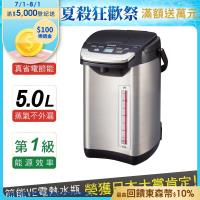 TIGER 虎牌 日本製_5.0L無蒸氣VE節能省電真空熱水瓶PIE-A50R-KX(買就送)