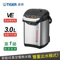TIGER虎牌 日本製3.0L無蒸氣雙模式出水VE節能真空熱水瓶(PIG-A30R-KX)