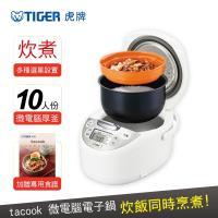 TIGER虎牌 日本製10人份tacook微電腦多功能炊飯電子鍋(JAX-S18R-WX)