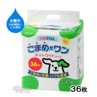 【Clean One】高吸收力+抗菌效果加量尿布 90*60cm  36入