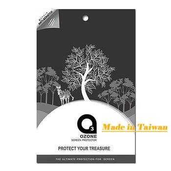 華為 HUAWEI MediaPad T2 7.0 Pro 平板電腦專用保護貼 量身製作 防刮螢幕保護貼