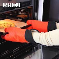 SHCJ生活采家 加長型雙層防燙矽膠隔熱手套-(2入組)