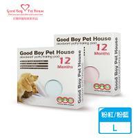 好寶貝 頂級版寵物除臭環保犬用尿布/尿布墊(L)+送尿布專用洗潔精500M)-超吸水寵物墊
