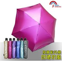 Kasan 輕量防風抗UV自動雨傘 日光美人桃紅款
