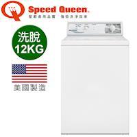 (美國原裝)Speed Queen 12KG經典機械上掀洗衣機 LWN432PP