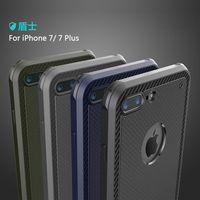 Baseus倍思 Apple iPhone7 4.7吋 盾士套 背蓋 手機殼