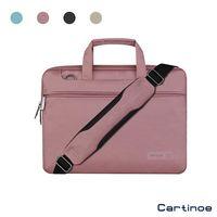 Cartinoe 13.3吋 明朗系列 筆電包 手提包 斜背包(CL154)