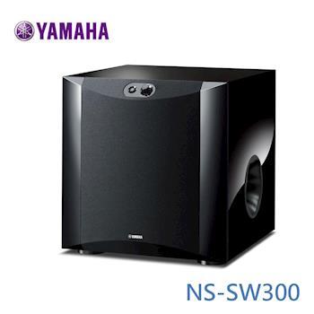 YAMAHA NS-SW300 超重低音喇叭 (木紋黑)