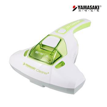 YAMSAKI 山崎HEPA過濾高效UV紫外線除螨機塵蹣機 SK-V4(買再送濾心)