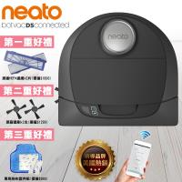 Neato Botvac D5 Wifi 支援 雷射掃描掃地機器人吸塵器