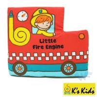 【Ks Kids 奇智奇思】布書系列-小小消防車 SB00268