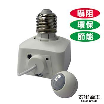 【太星電工】移動式全方位感應器 DJ27