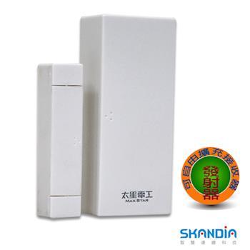 【太星電工】SKANDIA組合式門鈴磁簧發射器 DL03