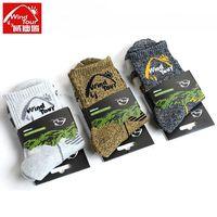 威迪瑞Wind Tour杜邦COOLMAX運動襪中筒襪登山襪 WT90301 (男女通用.加厚款)