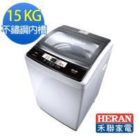 【洗從天降】HERAN禾聯 15KG 全自動洗衣機HWM-1531-網※即日起至5/30止 加送禾聯手持吸塵器22E5-HVC及基本安裝※