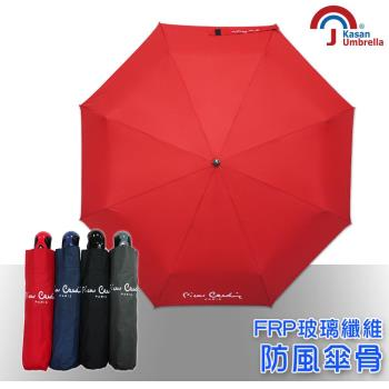 皮爾卡登 超潑水防風自動雨傘-紅色