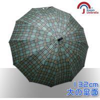 Kasan大傘面12K銀格自動直傘-黃綠格