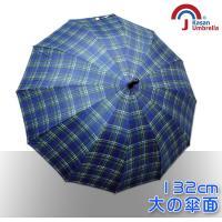 Kasan大傘面12K銀格自動直傘-藍綠格