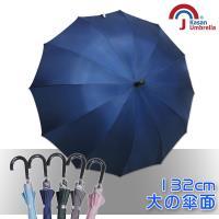 【Kasan】大傘面12K銀素自動直傘(深藍)